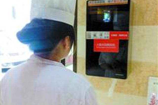 沪8个区已实行公厕免费提供厕纸 试点人脸识别取纸