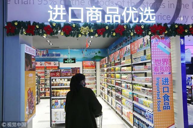 7月1日起日用消费品进口关税再下调 降税未必直接降价