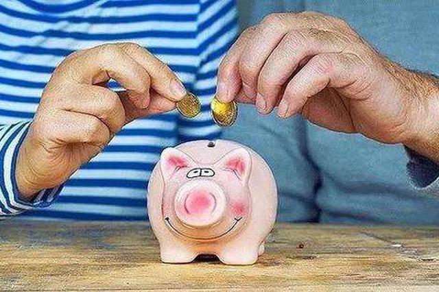 税延养老保险正式落地 今年7月可实现税收自动抵扣