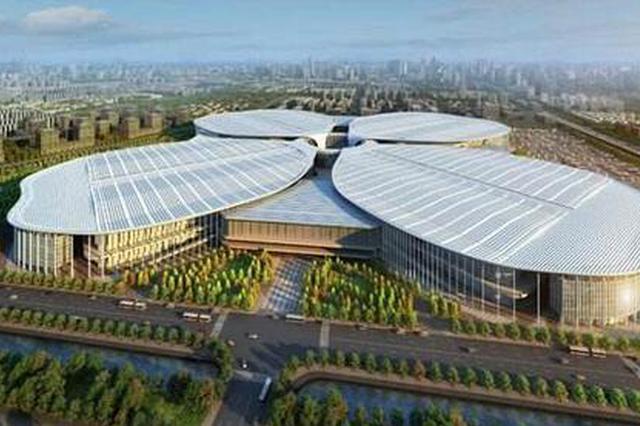 进口博览会各项筹备工作进展:重大项目建设9月底完成