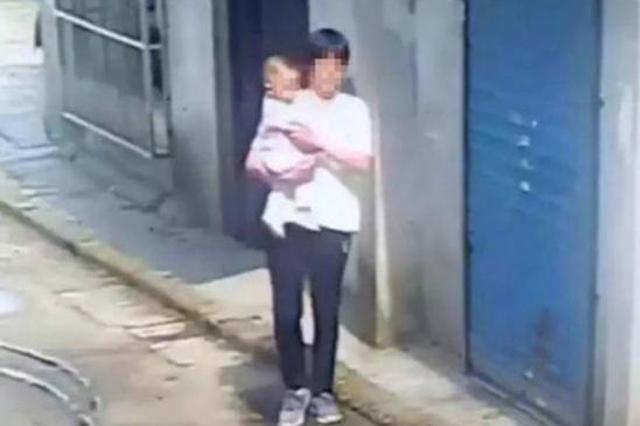 女子流产拐走女婴欲自己养育 涉嫌拐骗儿童罪被捕