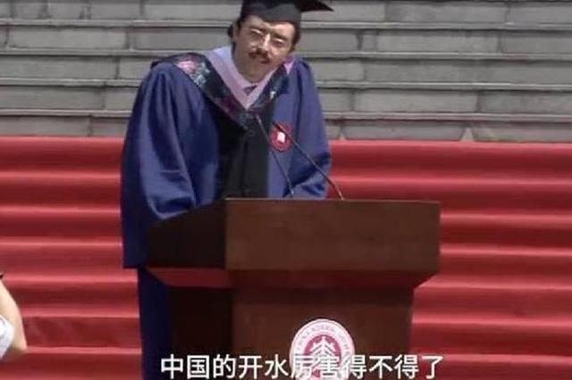 华师大意大利毕业生致辞爆红:中国的开水厉害得不得了