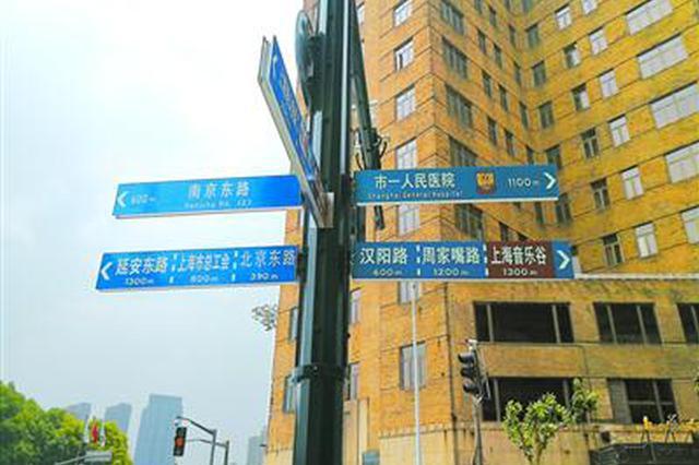上海今年架空线入地整治50公里 黄浦路周边景观提升