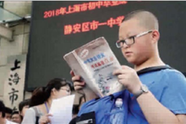 申城6.9万名学子完成中考 跨学科学习让课堂教学改变