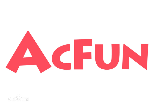 AcFun网站900万用户数据疑遭泄漏 已向警方报案