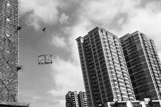 不动产登记全国联网:楼市家底渐明 不直接影响房价
