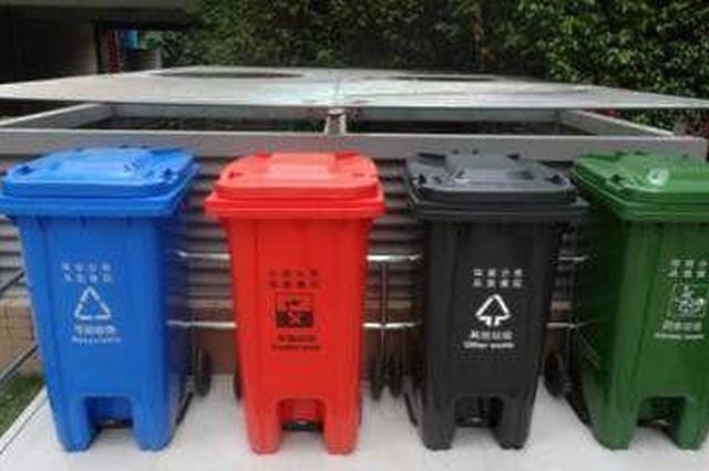 图说:虹口区将强化源头分类投放,实现生活垃圾规范管理。宏新供图
