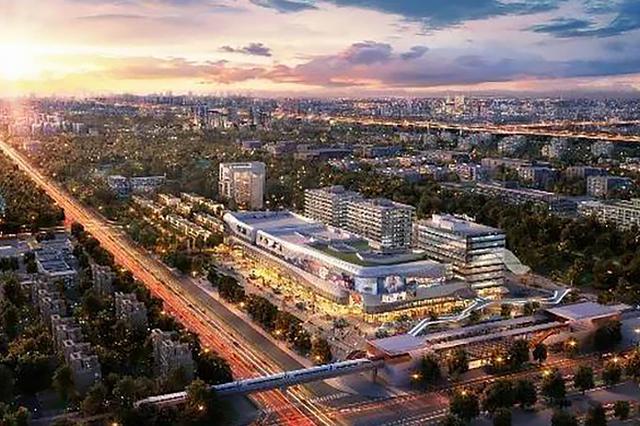 闵行又一商务区综合体将建 紧邻地铁打造15分钟生活圈