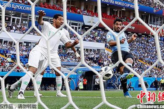 乌拉圭1球小胜与东道主提前出线 沙特与埃及一同回家