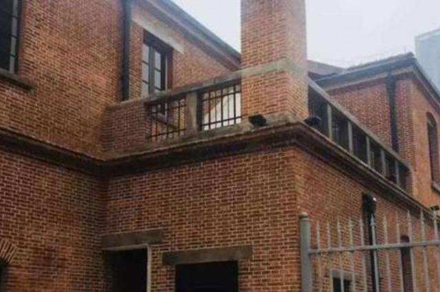 沪上哈尔滨路巡捕房完成保护性修缮 曾经关押陈独秀