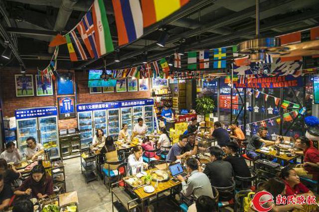 探访世界杯期间沪上各餐厅酒吧:球迷们一起疯一起狂