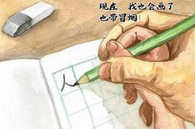 男子离职陪伴渐冻症父亲卖画为生 画笔描绘童年和父爱