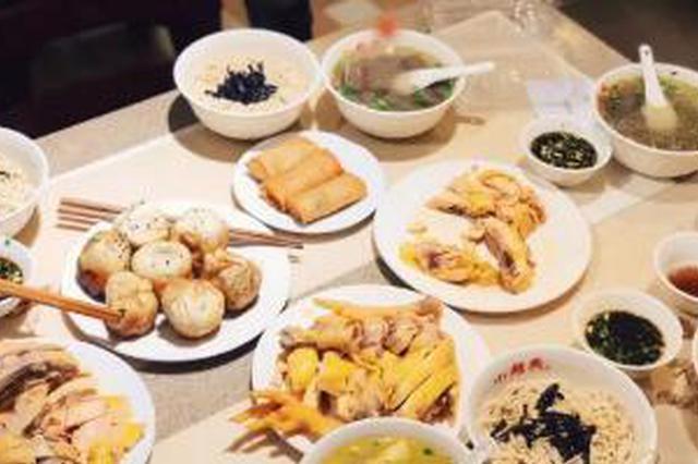 四道上海传统名汤