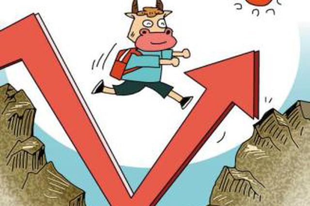 沪指盘中刷出28个月新低 机构:下半年行情或先抑后扬