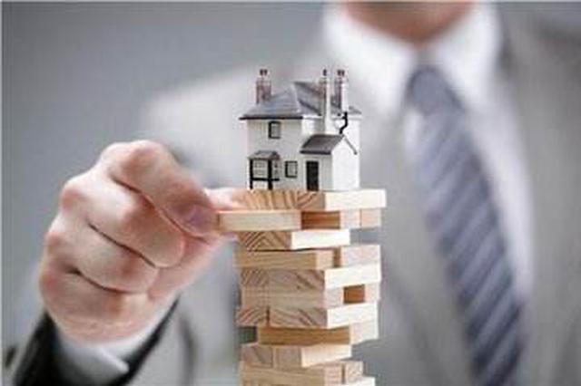租房分期贷款真实利率高:中介宣称6.27% 实际12.54%