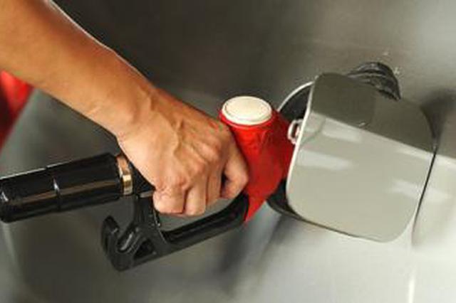 下周一成品油价格大概率上调 涨幅或创年内新高