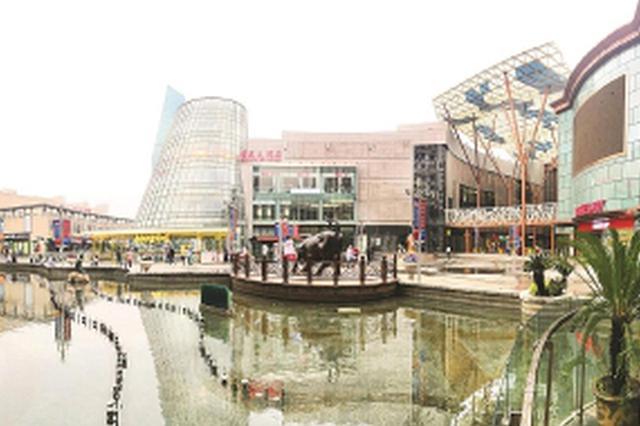 上海购物中心发展报告:沪上购物兴起跨界风