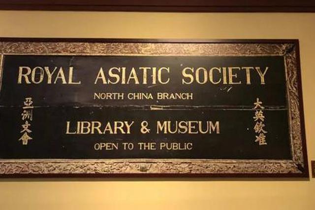 沪上三大博物馆首次联袂 上海博物溯源特展举行