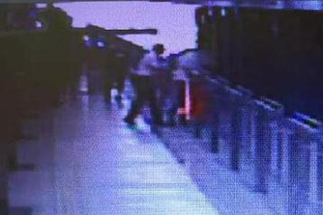 失恋男子地铁站内徒手扒门欲跳轨 被站务员一把抱住