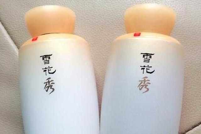 沪一公司推出雪莲秀化妆品 遭雪花秀起诉侵权索赔50万