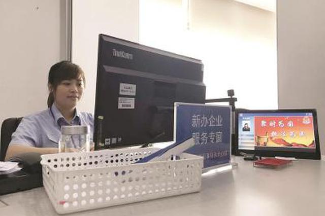 上海市税务局推行最多跑一次 办税服务厅排队人减半