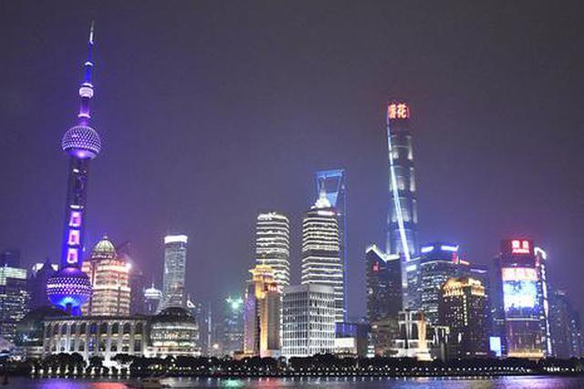 黄浦江两岸景观照明改造2020年完成 夜上海将更美
