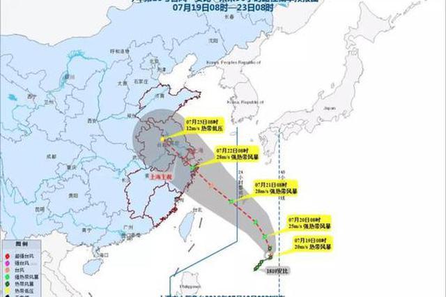 申城水晶天将落幕 周末或受10号台风影响有明显风雨