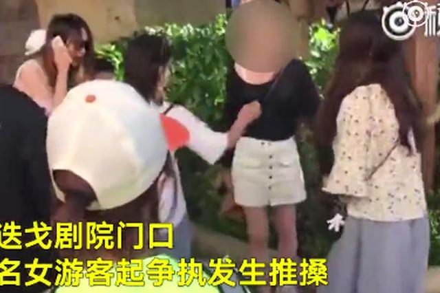 迪士尼女游客与8岁男童肢体碰触引双方冲突 警方:已和解