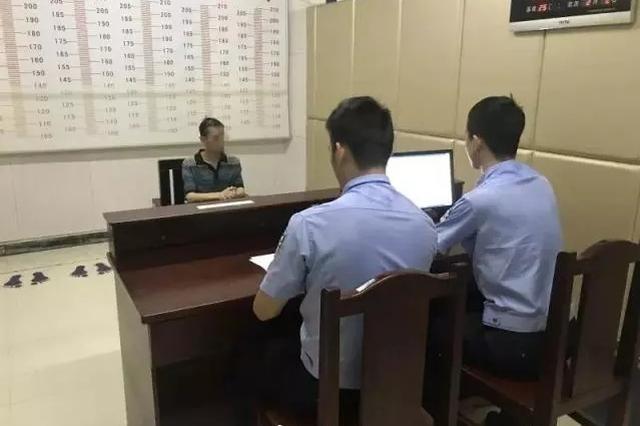 沪破获新型电信网络诈骗案 团伙冒充网站骗演唱会票款