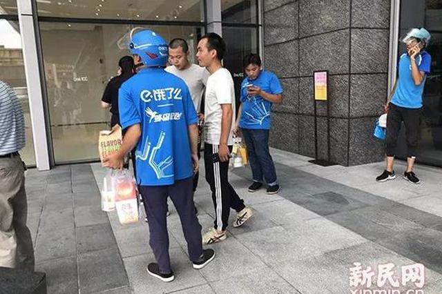 环贸iapm广场禁外卖员入楼 沪一办公楼试点取餐车模式