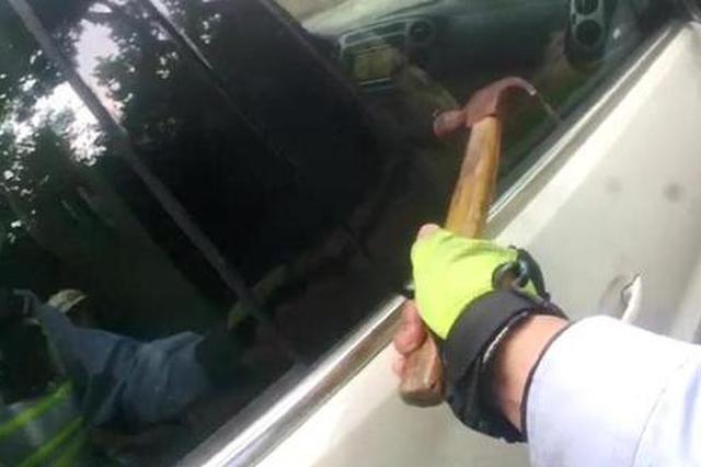 男子将2岁女儿反锁车内 民警救人多处细节获赞