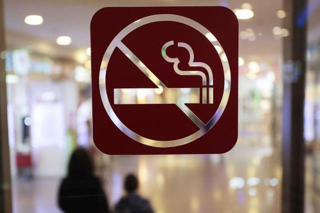上海控烟工作有力推进 上半年374人因违法吸烟受罚