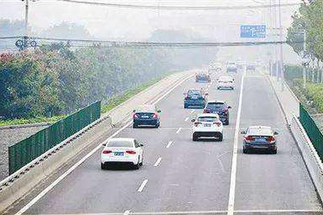 申城试点新型电子警察 自动抓拍连续变换两条车道
