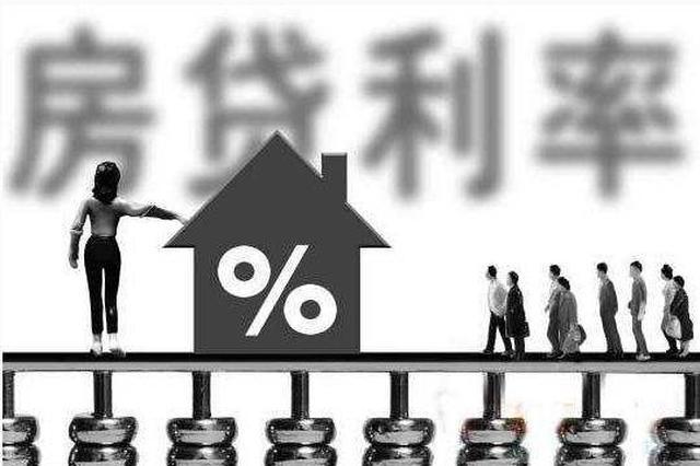 农行、工行上海市分行:个人住房贷款利率政策没有调整
