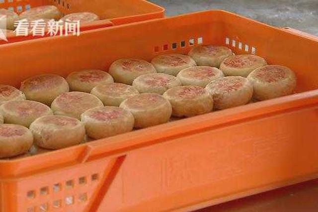 沪上月饼生产悄然开炉 预计产销量将同比下降