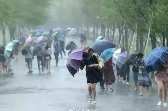上海受台风影响今起有大到暴雨 各区落实防暴雨措施