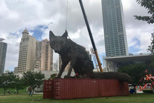 静安雕塑公园大狐狸雕塑被拆卸 原址将安放新雕塑