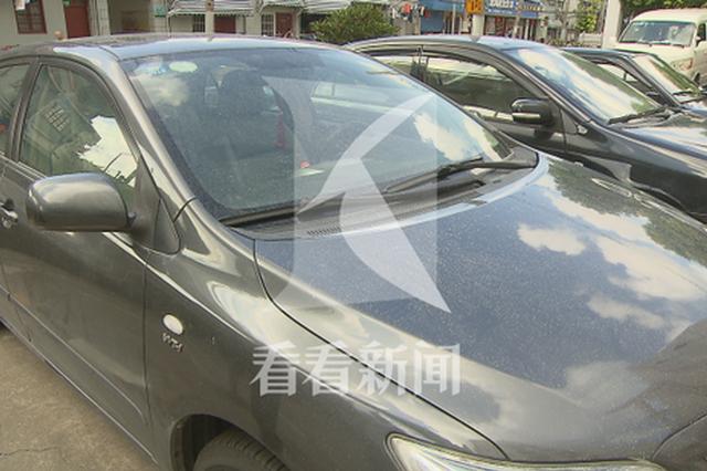 内环高架喷涂作业误溅车辆 数辆小轿车遭误伤