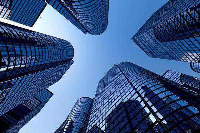 7月70个大中城市中超9成房价环比上涨 上海降幅0.1%