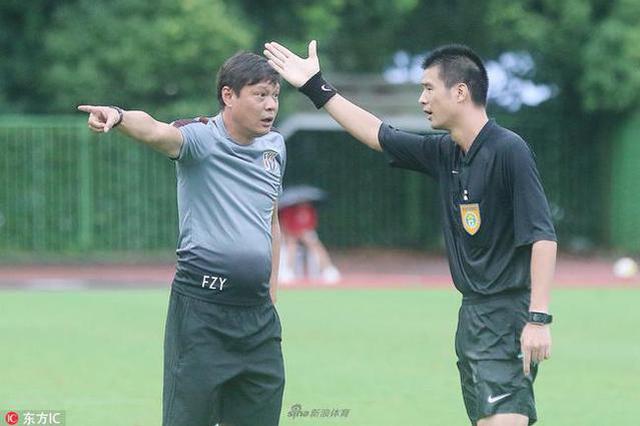 范志毅吃到足协重磅罚单 击打辱骂裁判被禁赛1年