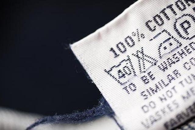 上海抽检奥特莱斯服装 羊毛成分夸大为实际的3倍多