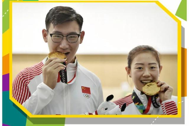 中国军团迎亚运会开门红 上海运动员吴嘉宇和队友夺金