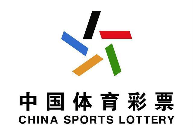 电脑型体育彩票在沪上市20周年 市场规模发展到40亿元