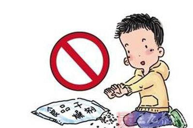 8岁男童玩食品干燥剂引爆炸 整颗眼珠被溶化