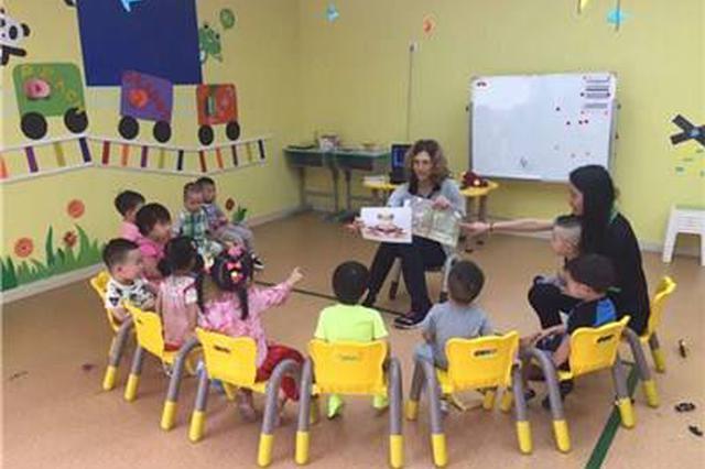 沪幼儿园开托班扩大招生 新增托育机构迎首批小毛头