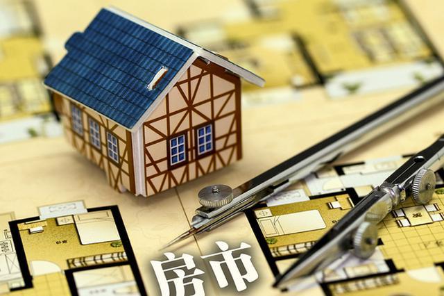 沪8月新房供应套数创新高 部分市区新盘摇号供大于求