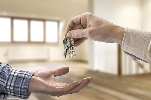沪租房市场供需平衡租金平稳 相关部门将开展专项整治