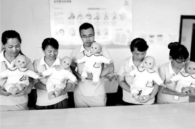 男月嫂能否能入户引争议 有公司策划男士母婴培训班