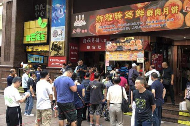 南京东路上鲜肉月饼大卖 最长队伍要排3个半小时