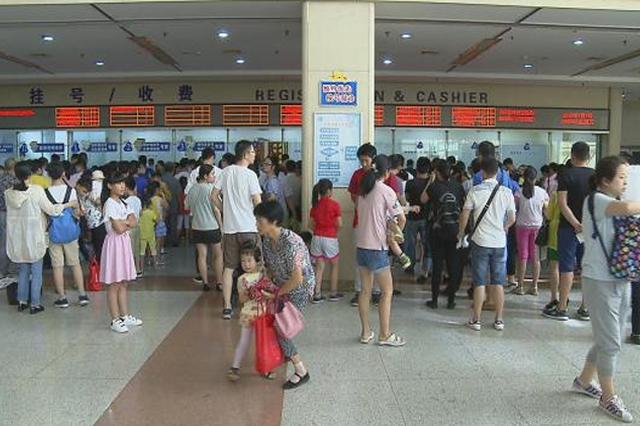 上海年底前二级以上综合医院将全部开设儿科门诊
